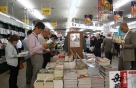 Kanda-Buchviertel | Sanseido, Magazine lesen so lang wie man will