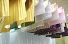 Origami Werkstatt | Papierbögen trocknen, auch hier alles Handarbeit