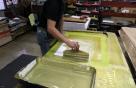 Origami Werkstatt | Papierbögen in Handarbeit veredeln