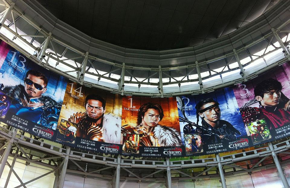 Roppongi-Hill | Helden der Kinowelt
