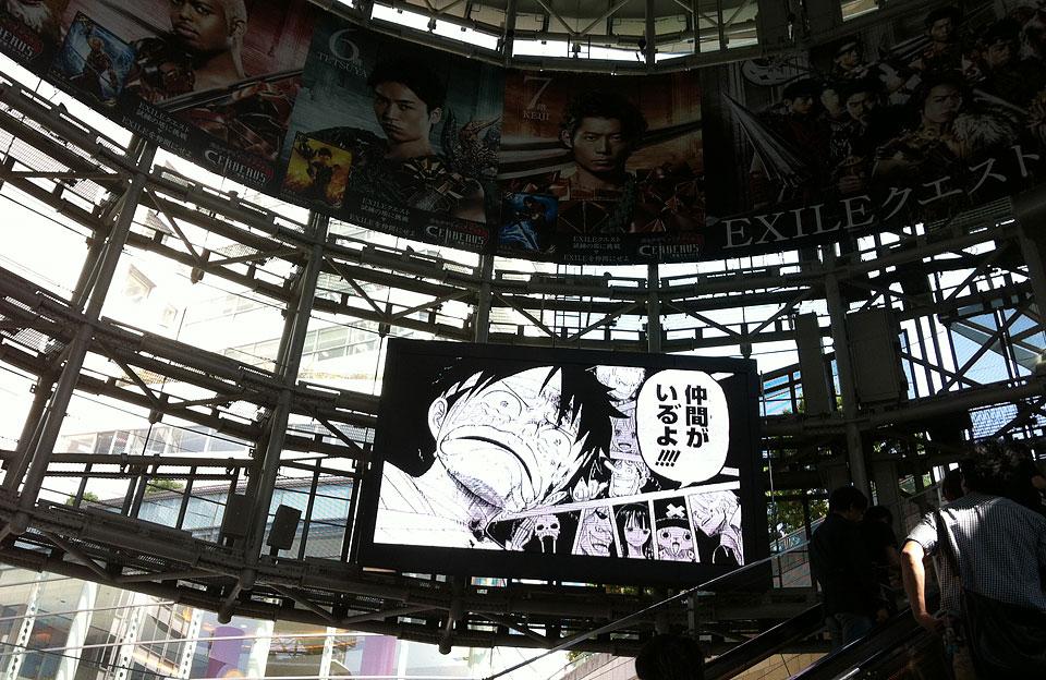 Roppongi-Hill | Animationsfilm-Promotion für die Ausstellung