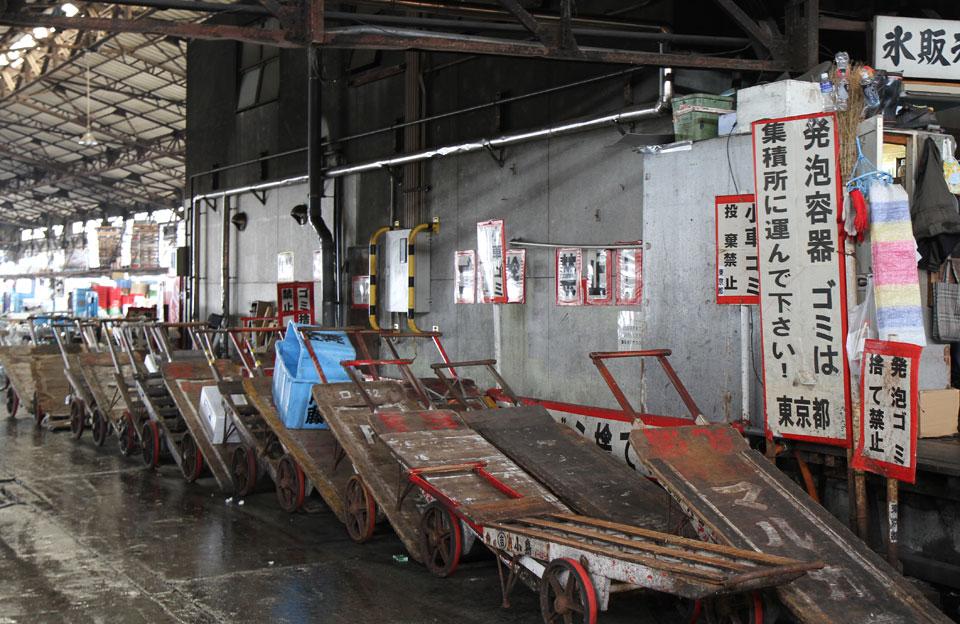 Tsukiji Fischmarkt | Transportmittel