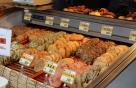Tsukiji Fischmarkt | Leckere Gebäcke