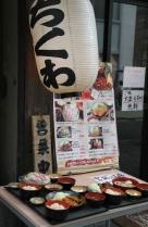 Iidabashi | Einladende Werbung fürs Restaurant