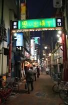 Iidabashi | In der Seitengasse wimmelt es von Restaurants