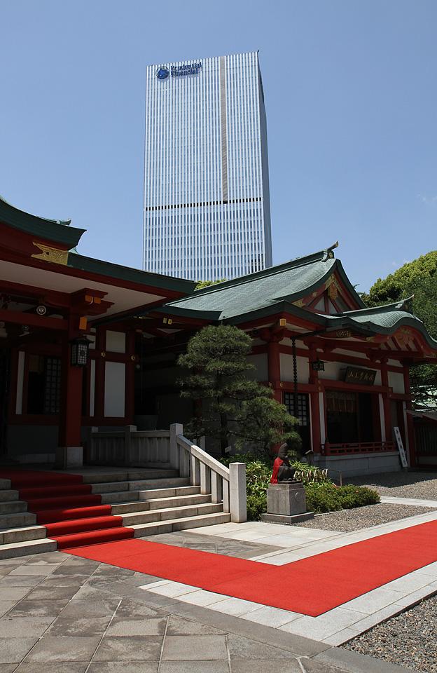 Hiejinja-Schrein | Tradition mitten im Fortschritt