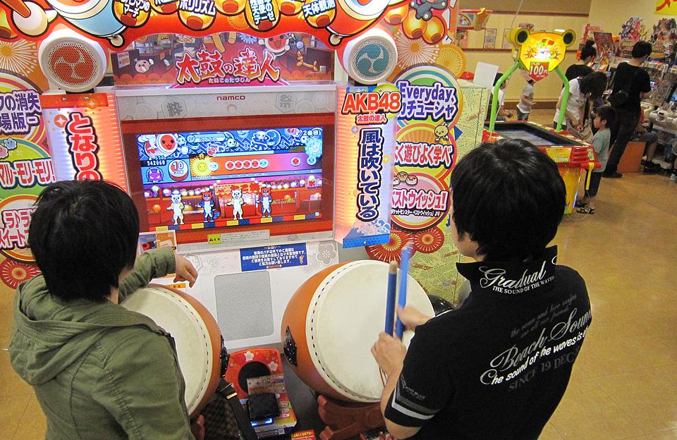 Spielhalle | Gamen mit Trommelwirbel