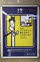 U-Bahn | Warnung im Comicstil