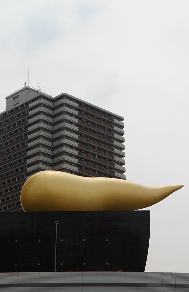 Bootsfahrt | Brauerei Asashi