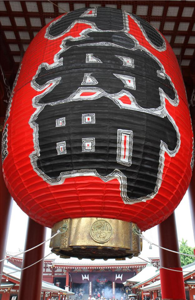 Senso-ji-Schrein | Kaminarimon (Donnerstor)