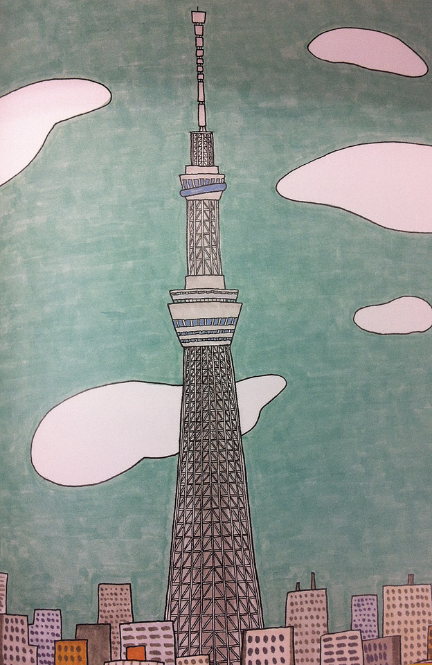 Illustration | Sky Tree Tower (234 m)