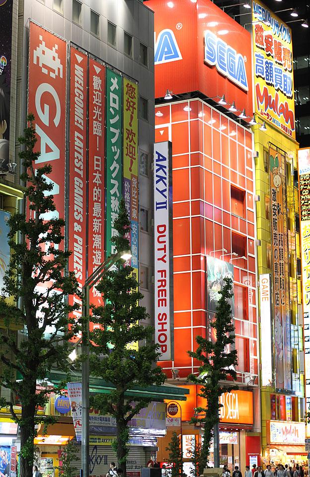 Akihabara   Elektronic-Town, die nächtliche Farbenpracht