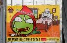 Märchen   «Rotkäppli» auf japanisch