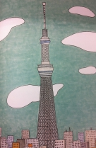 Illustration | Sky Tree Tower (234 m)