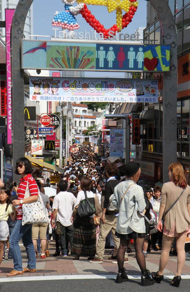 Harajuku | Auf ins Getümmel