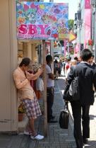 Harajuku | «Hightech-Werbesäulen»