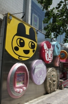 Harajuku | So sieht japanische Signaletik bzw. Werbung aus