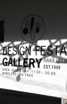 Design Festa | Ein Besuch auch ohne Festival wert