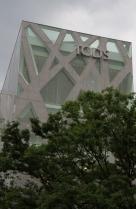 Ayoyama | Tod's (italienisches Schuhlabel), Architekt Toyo Ito