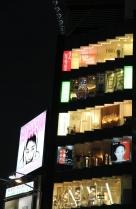 Ayoyama | Tokyo, Tokyo ein Lichtlein brennt