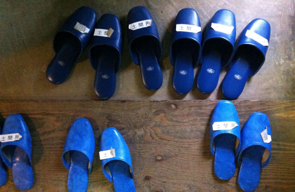 Ito | Schuhparade (Teil 01) im Ortsmuseum