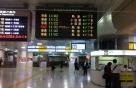 Tokyo – Ito | Alles klar oder nur Bahnhof?