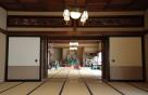 Ito | Geisha-Akademie, Veranstaltungsraum ausgelegt mit Tatatami-Matten
